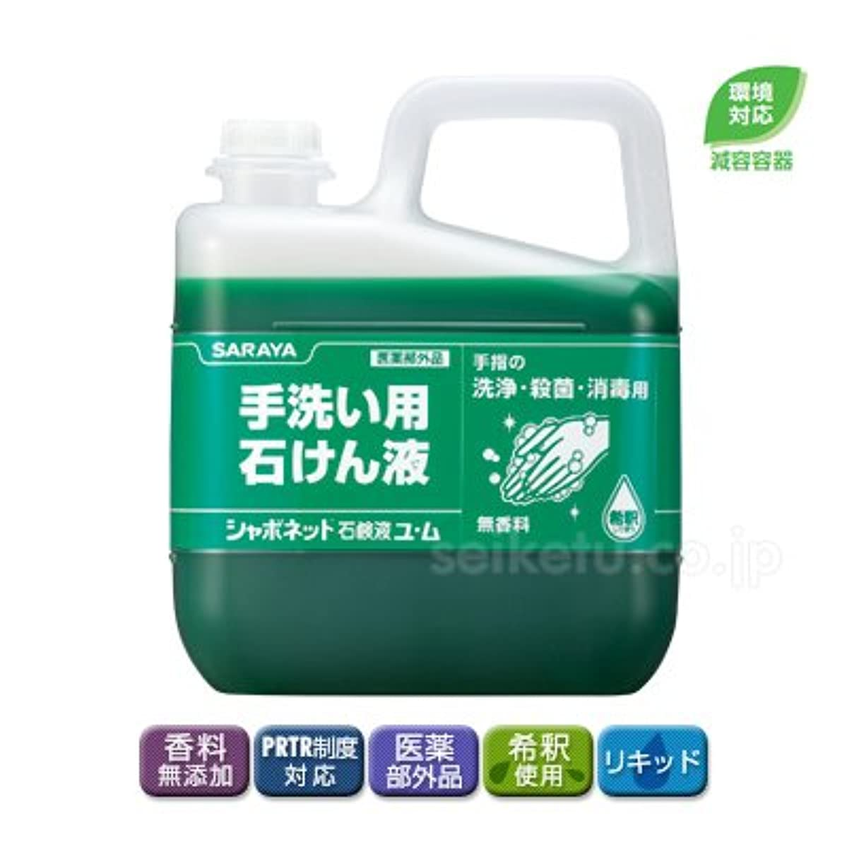 飛び込むパドル才能【清潔キレイ館】サラヤ シャボネット石鹸液ユ?ム(5kg)