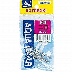 コトブキ工芸 エアレーションパーツ K-09 二方分岐