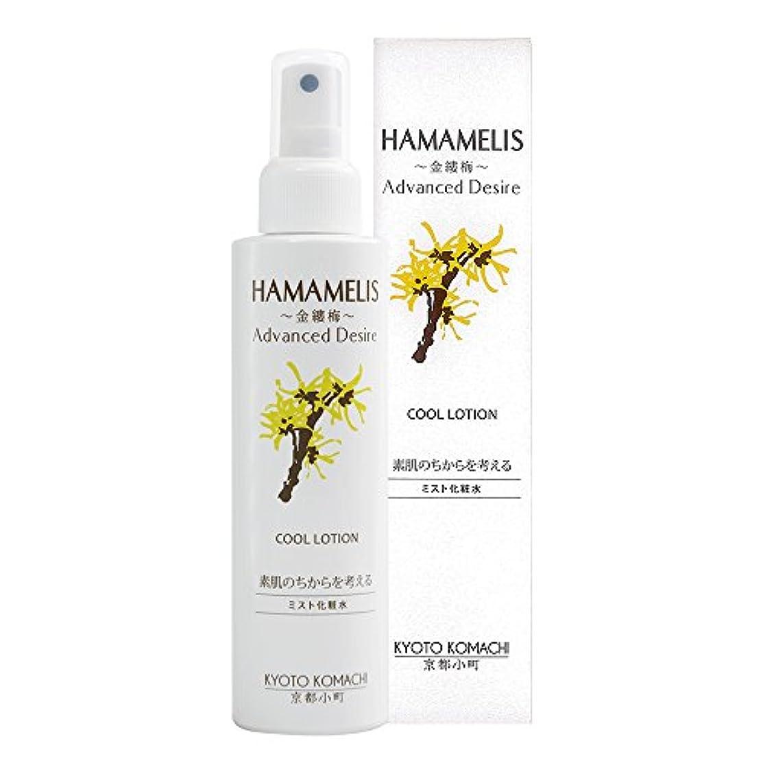 大陸常に媒染剤HAMAMELISクールローション