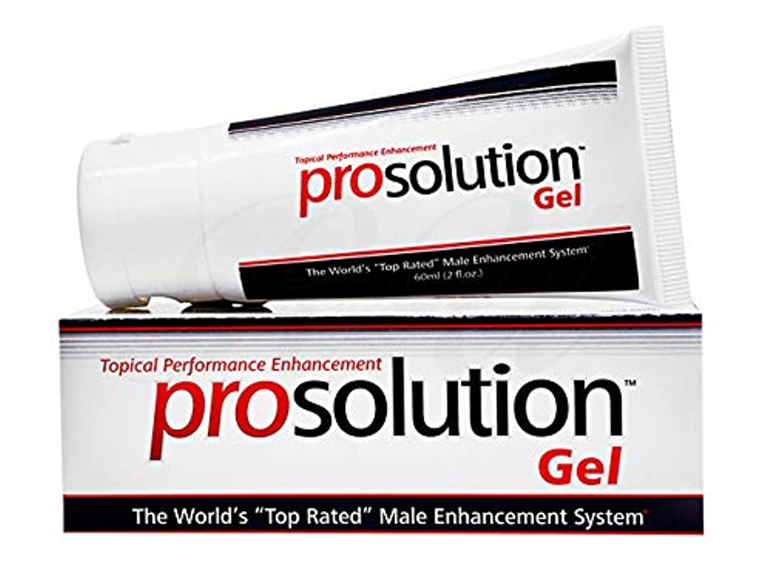 大胆不敵吸うコンテスト【海外直送】プロソリューションジェル (ProSolution Gel) 60ml×1本