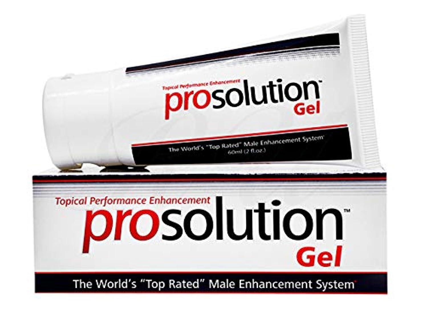 【海外直送】プロソリューションジェル (ProSolution Gel) 60ml×1本