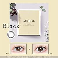 アーティラル UV&モイスト 【BC】8.6 【カラー】ブラック 【PWR】-1.50 30枚入 2箱セット