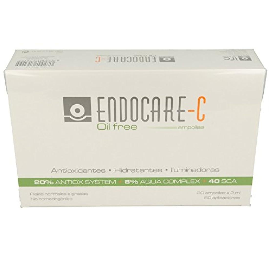 カリキュラム分割絶望ENDOCARE-C Oil Free Ampollas 30x2Ml