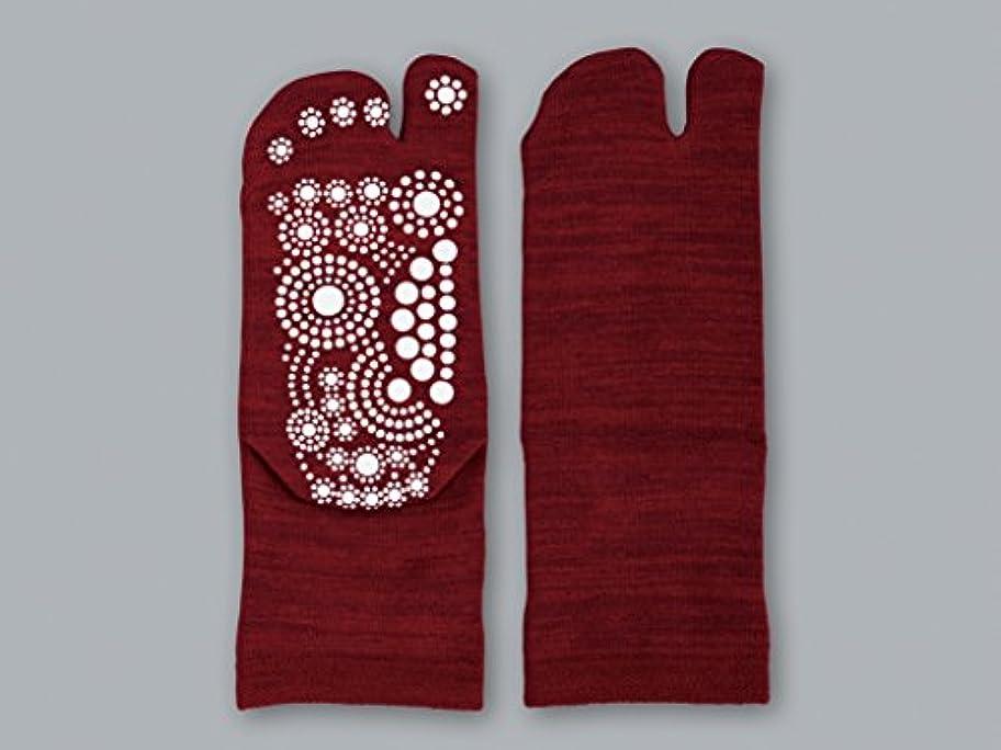 影響力のあるできた異常足つぼ 足袋ソックス エンジ 22-25cm