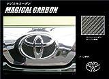 《マジカルカーボン》 フロントエンブレム  トヨタ ルーミー M900系 2016.11~ (アンドロメダ)