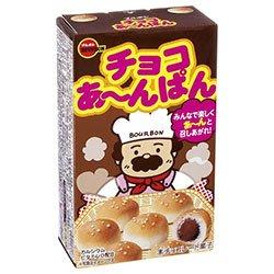 ブルボン チョコあ〜んぱん 44g×10個入×(2ケース)