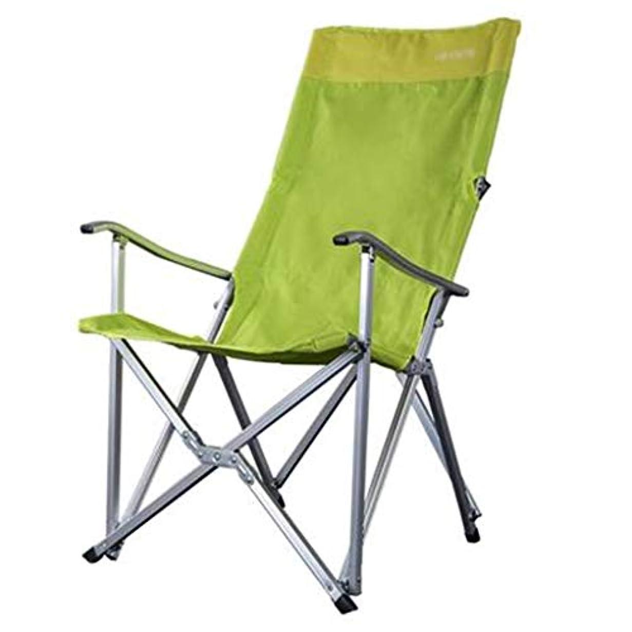 ストロー勇気のある提案折りたたみチェア 単一の屋外のオフィスの釣りアルミニウムあと振れ止めビーチ携帯用椅子リクライニング折りたたみ椅子 折りたたみチェア 超軽量