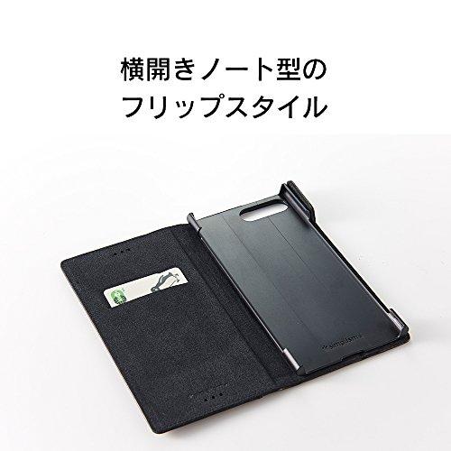 Simplism Xperia XZ Premium ケース [FlipNote] フリップノートケース カモフラージュ TR-XPXZP-FN-CM