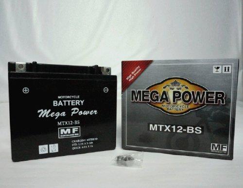 バイク バッテリー GSF1200 型式 GV75A 一年保証  MTX12-BS 密閉式