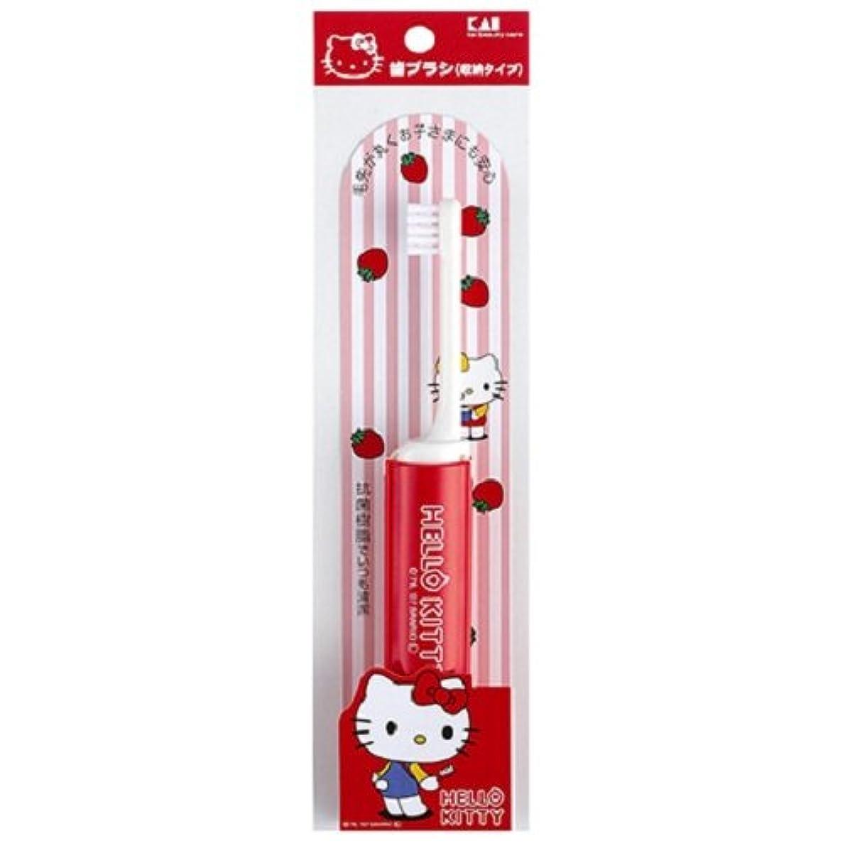 ヒゲ持つ却下する貝印 キティ 歯ブラシ S KK1715