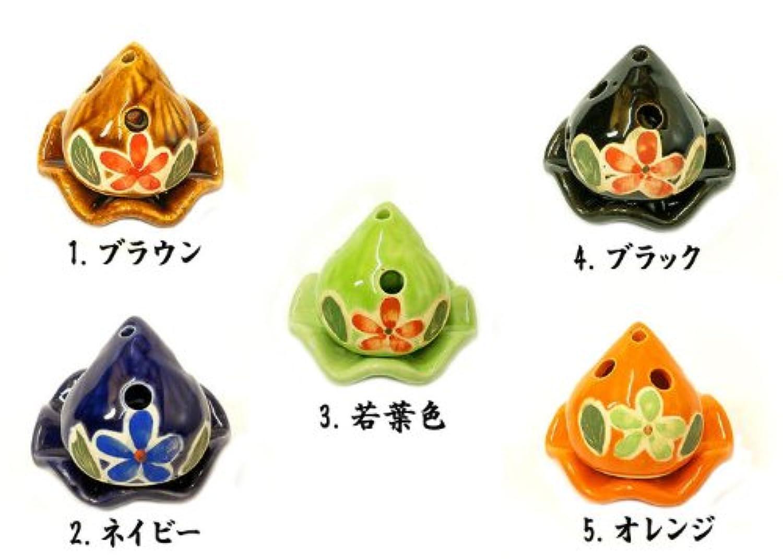 ロータス柄 蓮の花の香炉 コーン型 インセンスホルダー コーン用お香たて アジアン雑貨 (1.ブラウン)