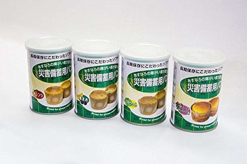 包囲伝説思いやりのある5函×24缶 あすなろ 災害備蓄用パン (4種アソート)