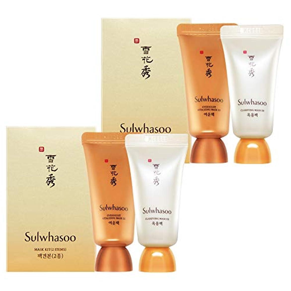 サービス苦しみ拡声器[Sulwhasoo] ソルファス オギョンパック ヨユンパック 15ml×2本×2箱(Mask Kit(2 Iteams) 1+1)