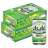 【2ケースパック】アサヒ スタイルフリー 350ml×48缶 350ML*48ホン 1セット