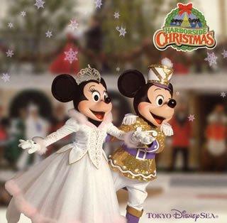 東京ディズニーシー ハーバーサイド・クリスマス 2005の詳細を見る