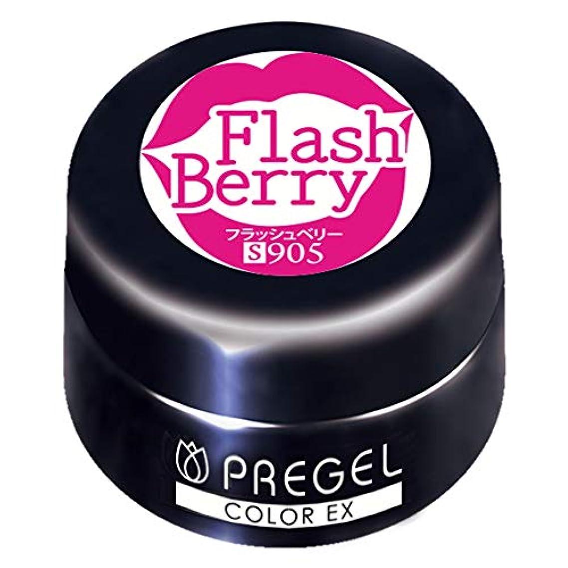 迷惑チョップ拒絶PRE GELカラーEX フラッシュベリー 3g PG-CE905