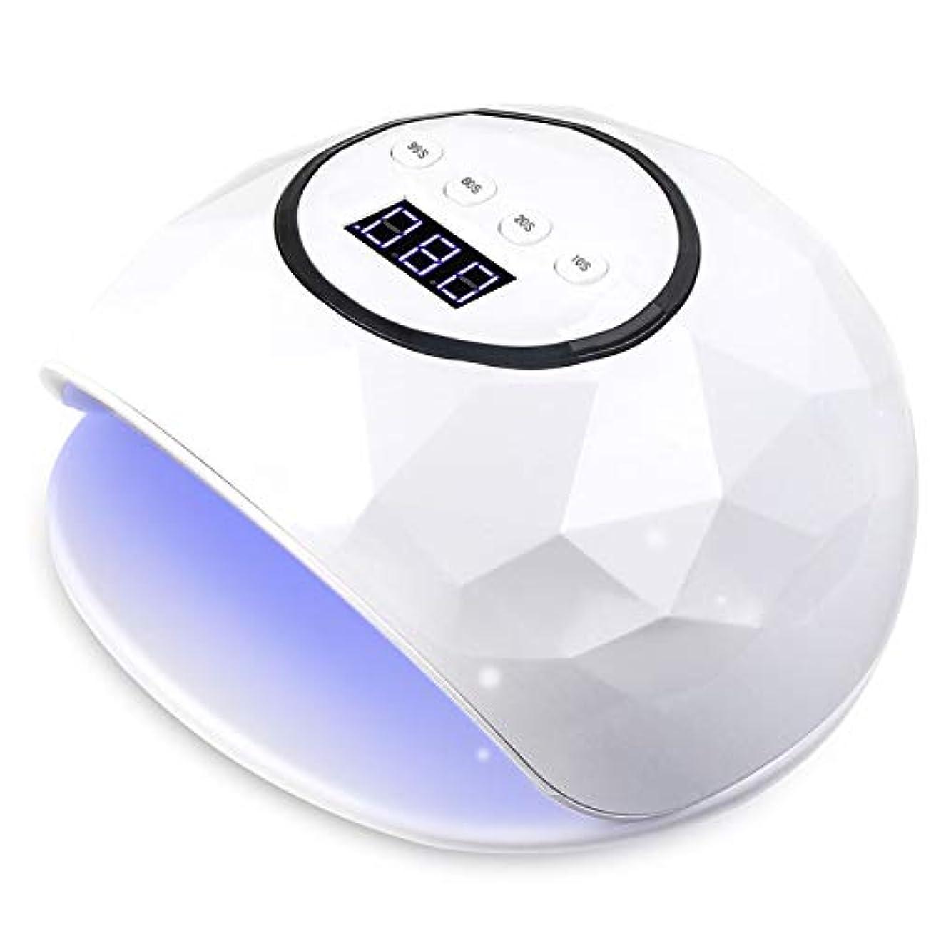 値時間とともにつまらないT-SUN ネイルドライヤー ジェルネイル ライト UV LED72W ハイパワー 赤外線検知 UV &LEDダブルライト ジェルネイル用 四つタイマー設定可能 硬化用 マニキュア用ライト ランプ 日本語説明書付き (72W)