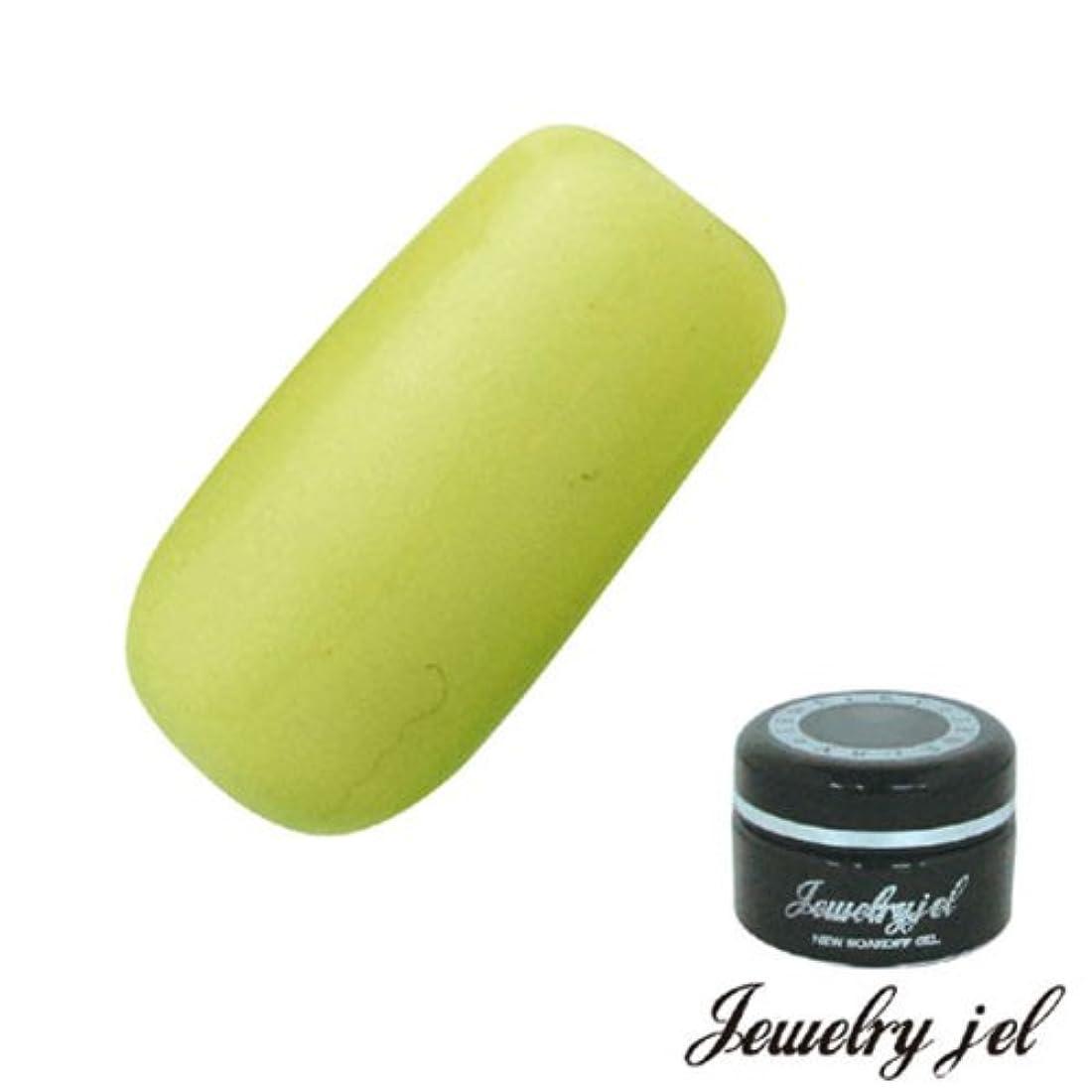 首最大限海里ジュエリージェル ジェルネイル カラージェル SG203 3.5g ライムグリーン パール入り UV/LED対応  ソークオフジェル ライムグリーン