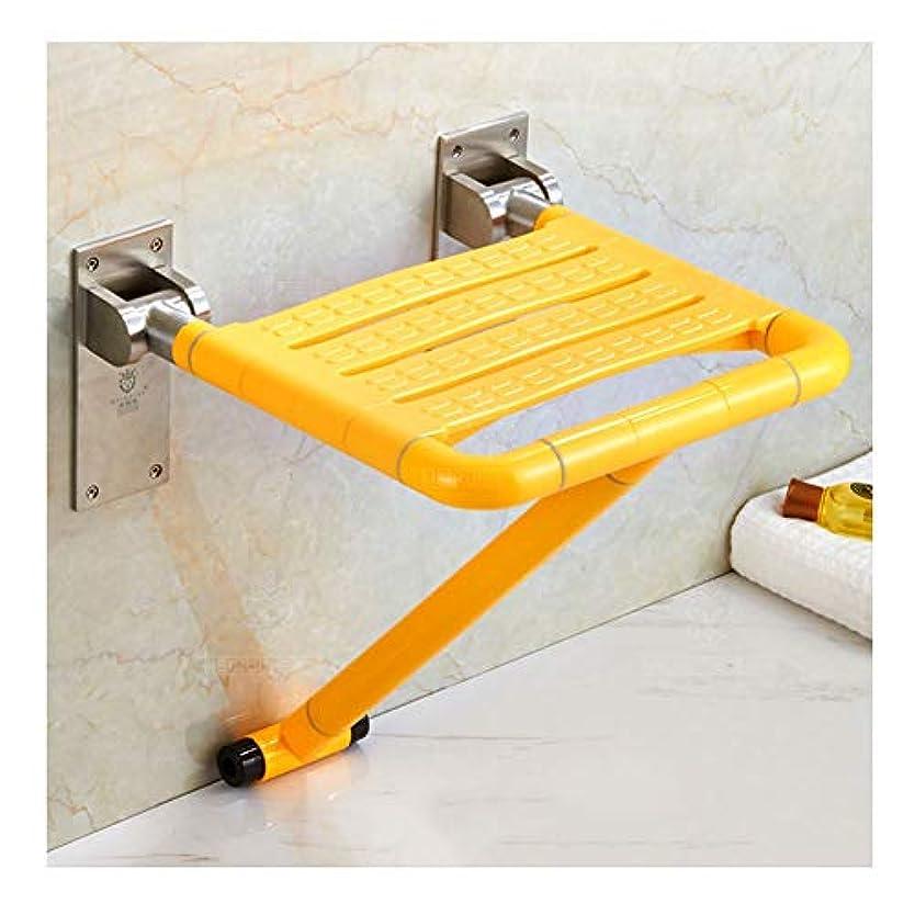 休眠地味な健康シャワースツール シャワーテーブル 多機能ペダルスツール タオルかけ サイズ(35×40.5cm) ステンレス鋼