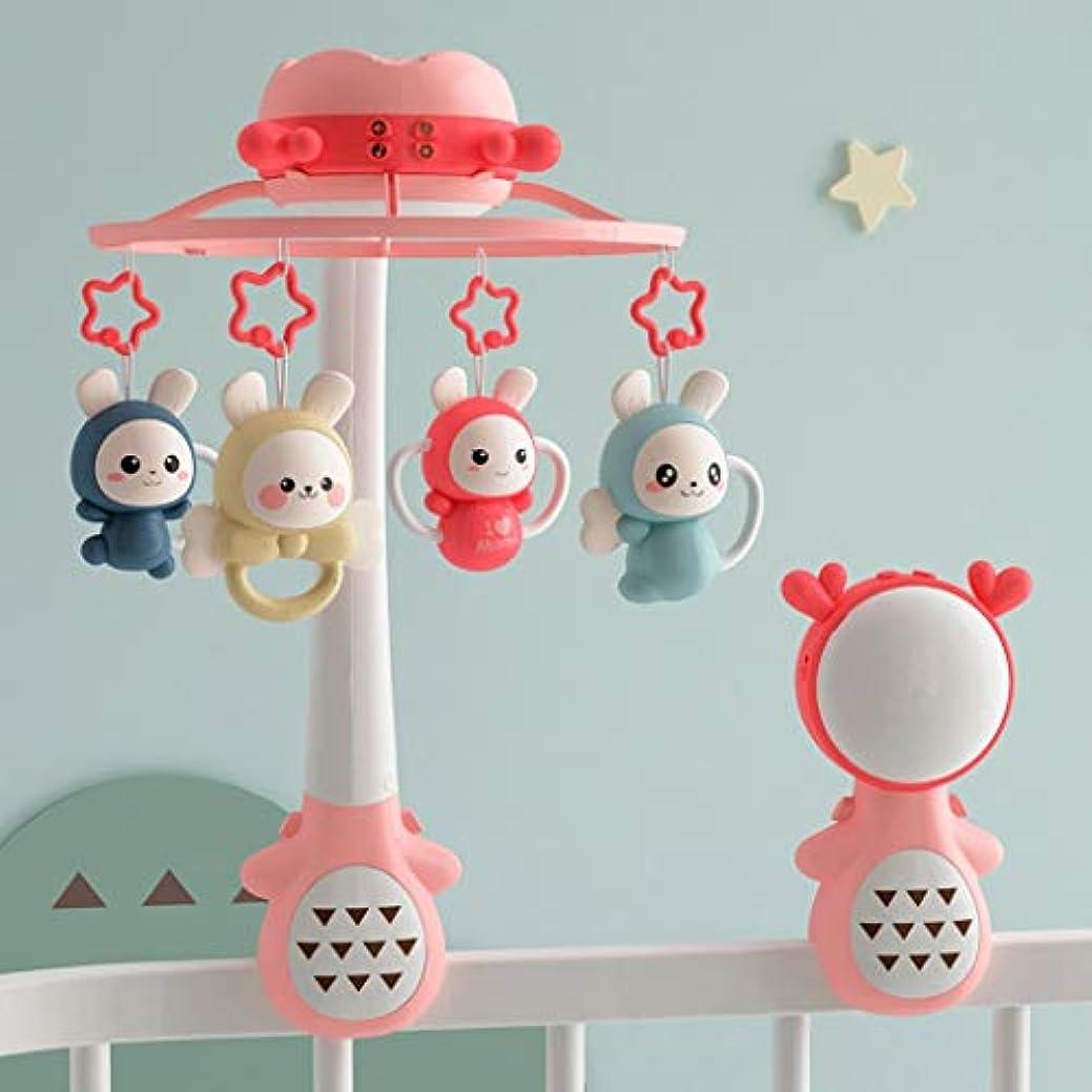 早いもろい国籍ベビーベッドベル、3ヶ月新生児スージング教育玩具、ベビーベッドサイドベッドペンダント、音楽回転ラトル (Color : Pink)