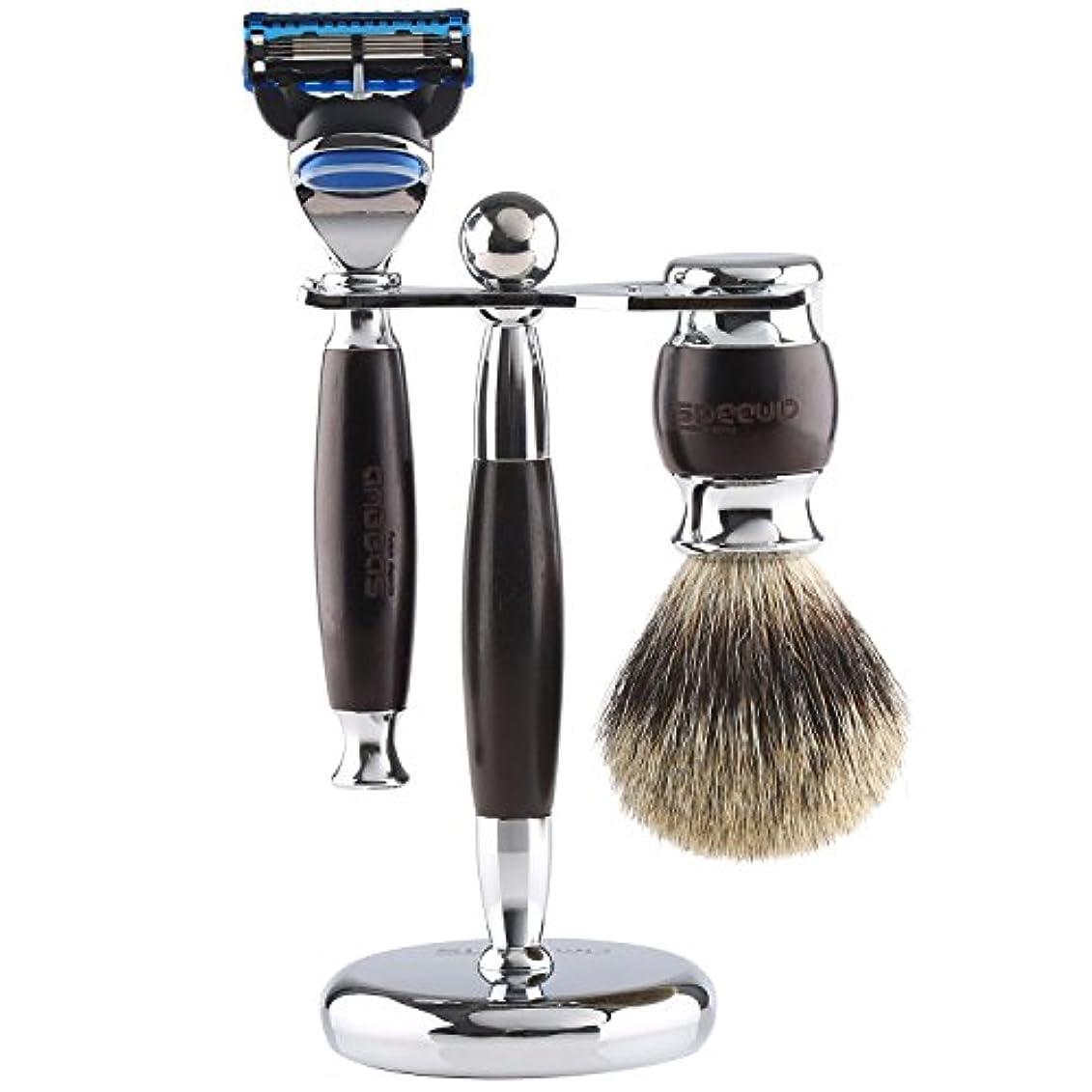 衣服助けてステープルEasy Raku®Anbbas 3in1 クラシックシェービングブラシセット 剃刀スタンド アナグマ毛シェービングブラシ シェービングカートリッジ 剃刀ハンドル メンズ