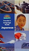 Barron's Traveler's Language Guide: Japanese (Barron's Traveler's Language Guides)