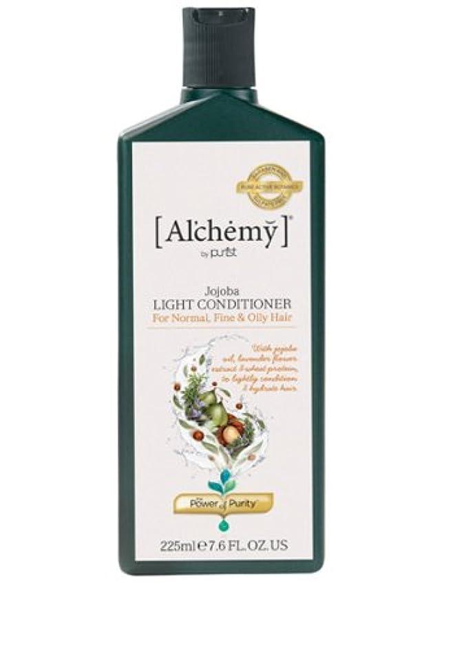 吸い込むひらめき寝具【Al'chemy(alchemy)】アルケミー ホホバライト コンディショナー(Jojoba, Light Conditioner)(ノーマルヘア用)225ml