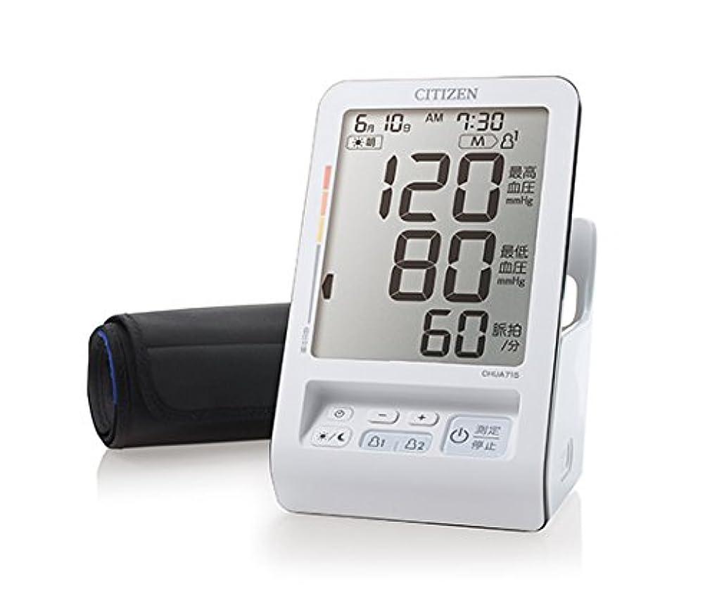 コンサートデコードするインデックスCITIZEN シチズン上腕式電子血圧計 CHUA715