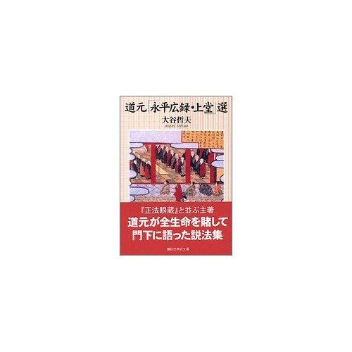 エーゲ海に捧ぐ―池田満寿夫第一小説集の詳細を見る