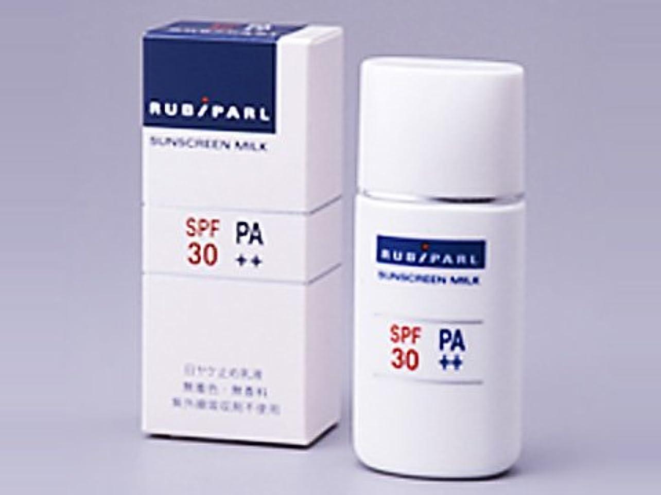 テクスチャーずるい金銭的なルビパール サンスクリーンミルク 日ヤケ止め乳液 SPF30 PA++ 30mL 4987047171756