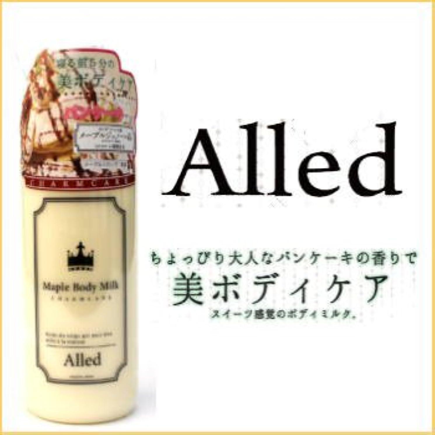 余暇たまに受粉するアレッド メープルボディミルク 300ml