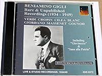 Rare & Unpublished Recordings