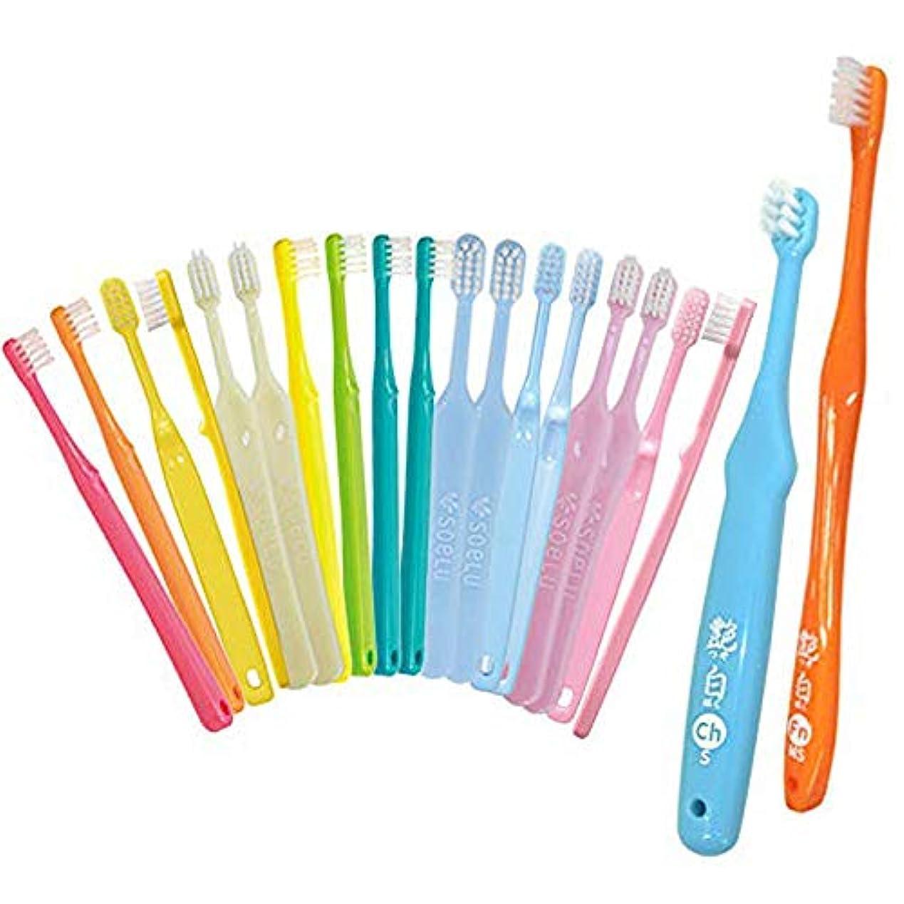【歯科医院取扱品】 子供用歯ブラシ 福袋 × 20本 チャイルド 対象年齢:3歳~6歳