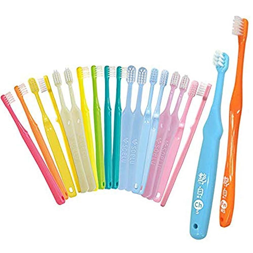 結果住む先に【歯科医院取扱品】 子供用歯ブラシ 福袋 × 20本 チャイルド 対象年齢:3歳~6歳