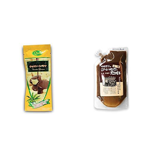 [2点セット] フリーズドライ チョコレートバナナ(50g) ・妻籠宿 やまぎり食堂 ごへい餅のたれ(250g)