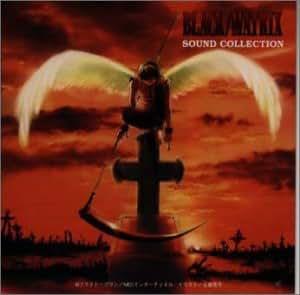 「ブラックマトリクス」オリジナルサウンドコレクション