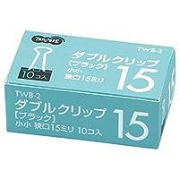 ==まとめ== ・TANOSEE・ダブルクリップ・小小・口幅15mm・ブラック・1セット==100個:10個×10箱== ・-×15セット-