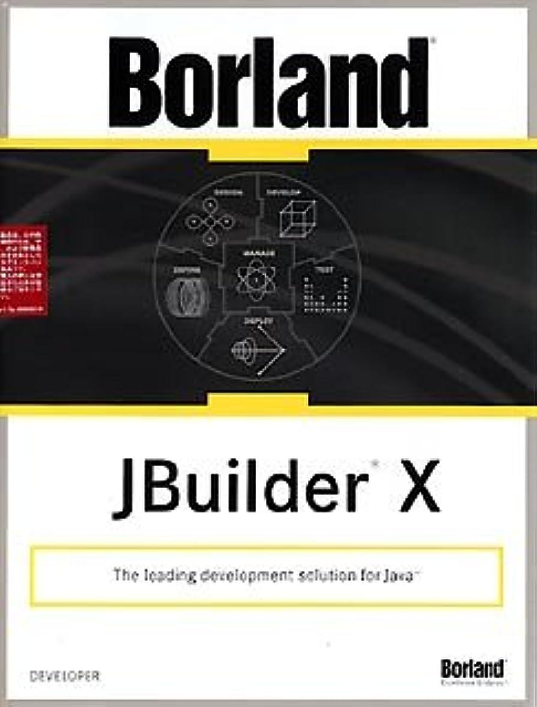 九月遺産シビックBorland JBuilder X Developer アカデミックパック1