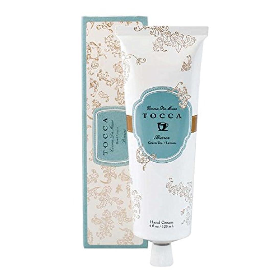 詩クスコ持続するトッカ(TOCCA) ハンドクリーム ビアンカの香り 120ml