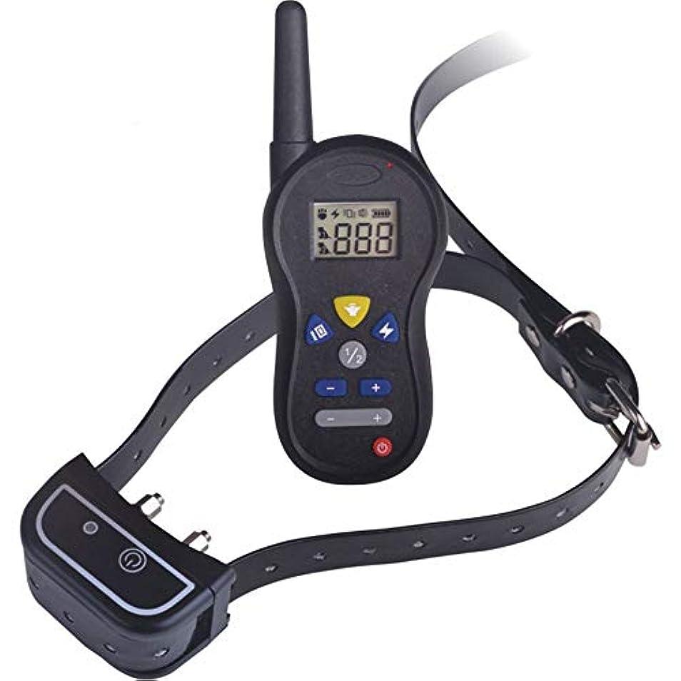 波紋ほんの経由でKEYI リモートコントロールいびきデバイス犬の訓練装置ペット防水トレーニングデバイスの犬 (色 : As-picture)