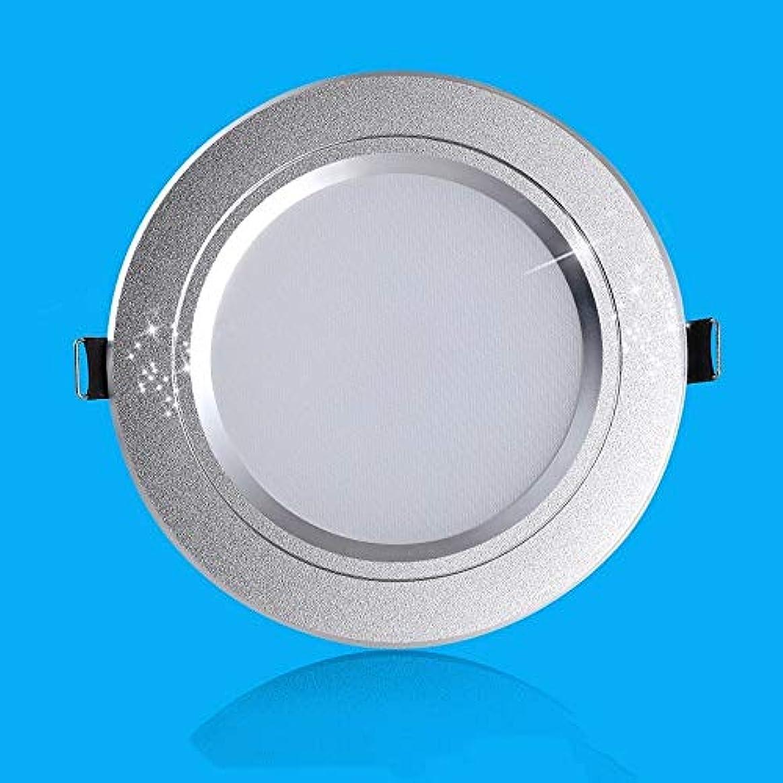 ジョガーバリケード行方不明Lyuez 防眩アルミニウム天井灯の極度の明るい埋め込まれたLEDの穂軸ダウンライトのスポットライトは天井浴室ライト白/暖かい白の照明を引込めました (Color : White, Size : 7w)