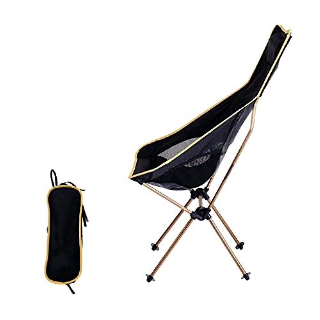 タイトル眼なだめる折りたたみ椅子超軽量キャンプビーチチェア釣り椅子背もたれスケッチチェア屋外ポータブル折りたたみ100kg耐荷重,B