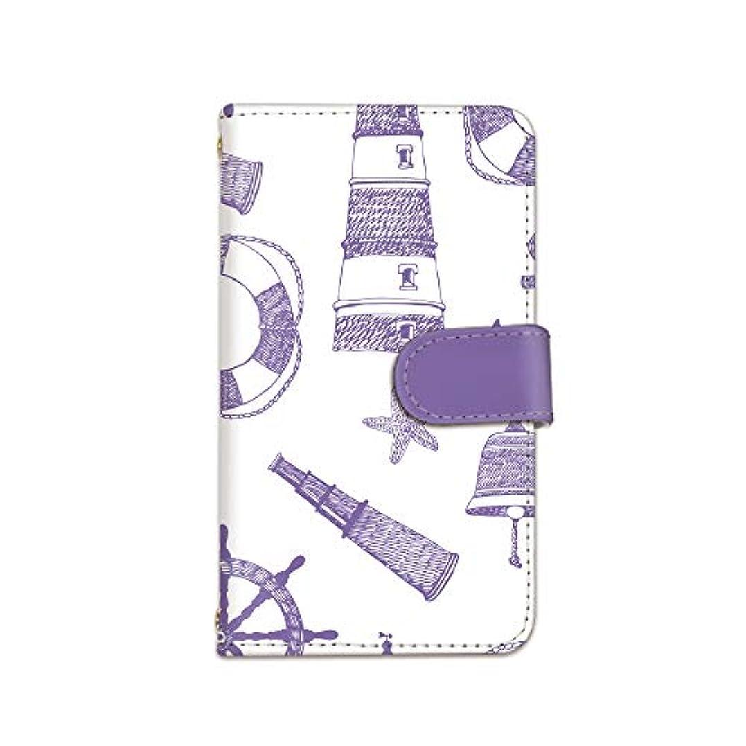 不平を言う工場ほめる[bodenbaum] らくらくスマートフォン4 F-04J 手帳型 スマホケース カード スマホ ケース カバー ケータイ 携帯 FUJITSU 富士通 らくらくスマートフォンフォー docomo 海 灯台 マリン a-158 (C.パープル)