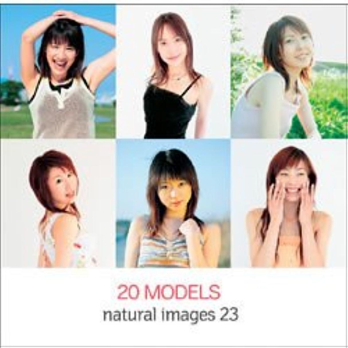 ピストル裁定詩natural images Vol.23 20 Models