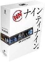 ナインティナイン ナイナイ 岡村隆史 ツイッター アカウント 開設 退会 オールナイトニッポンに関連した画像-06