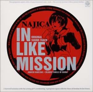 ナジカ電撃作戦 ― オリジナル・サウンドトラック IN LIKE MISSION