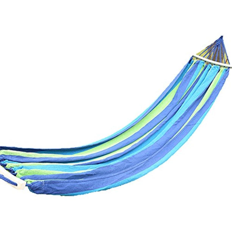 折スピーチ喉頭QFFL diaochuang ハンモック安定したアンチロールオーバーハンモック屋外シングルとダブルキャンプレジャーハンモックと厚い暗号化キャンバスハンモック (色 : 青, サイズ さいず : 200 * 150CM)
