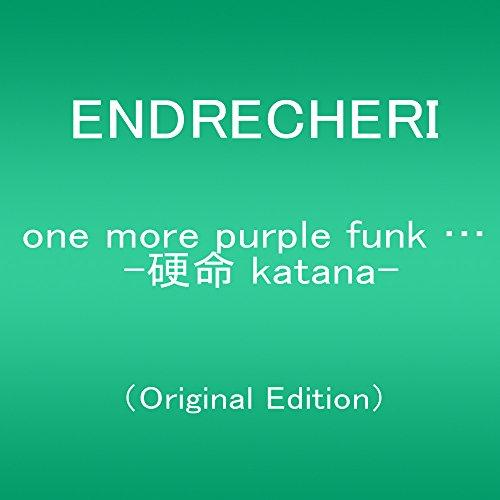 one more purple funk... -硬命 katana- (Original Edition)