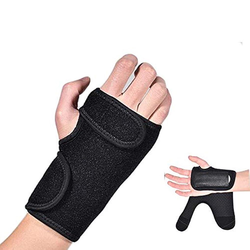 手首のサポート取り外し可能な調整可能なサポートストラップ-関節炎の捻rainおよび左右の手用1ピース