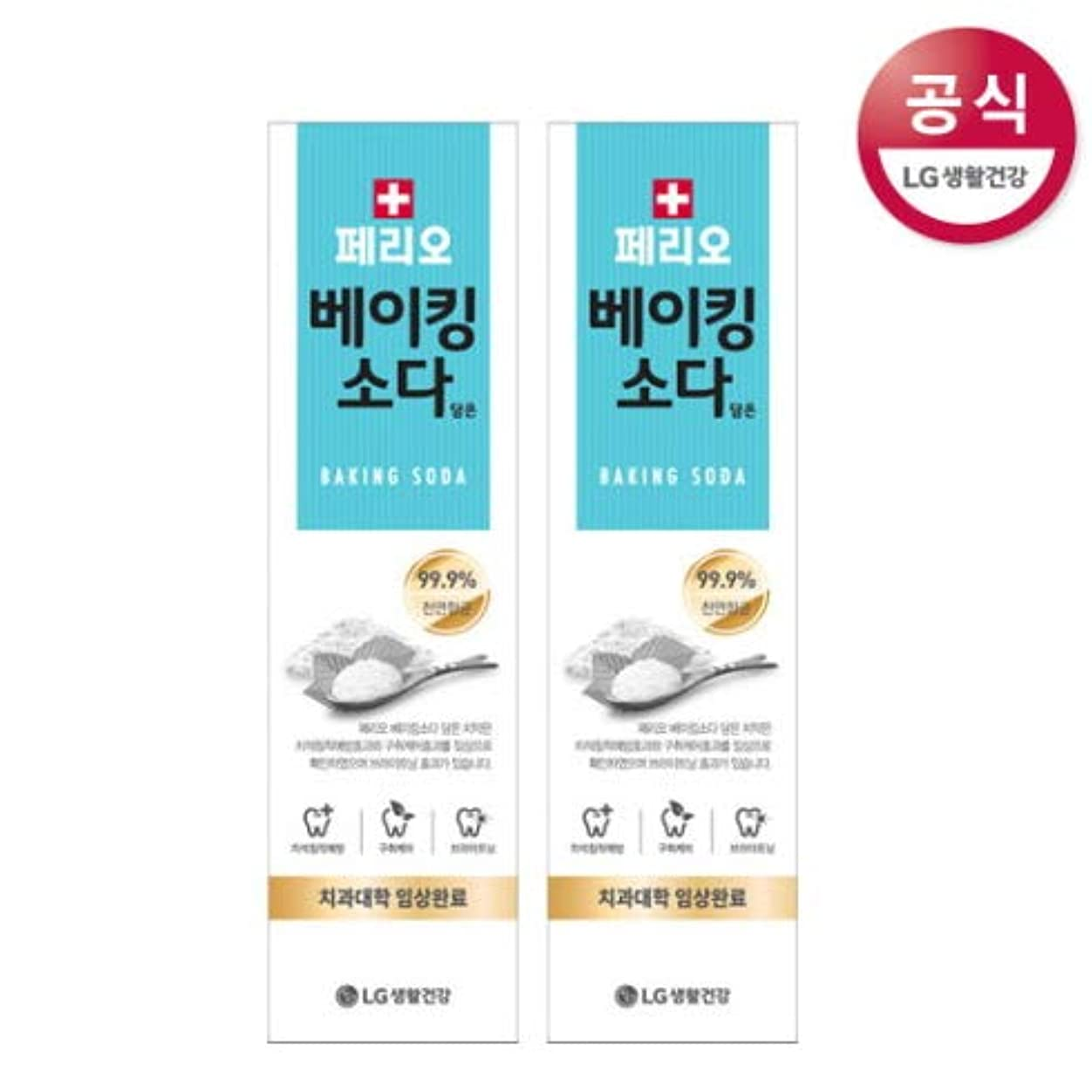 チェリー脅かす見かけ上[LG HnB] Perio baking soda toothpaste/ペリオ重曹歯磨き粉 100gx2個(海外直送品)